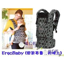~淘氣寶寶~無外包裝~95成新以上~美國百分之百正品 美國Ergo Baby ergoba