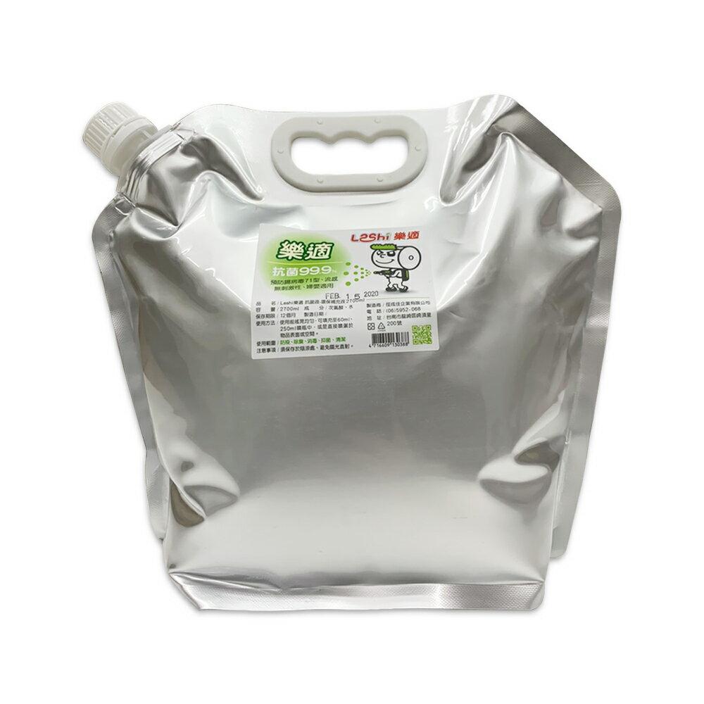 Leshi樂適 - 次氯酸水抗菌消毒液補充包 2700ml - 限時優惠好康折扣