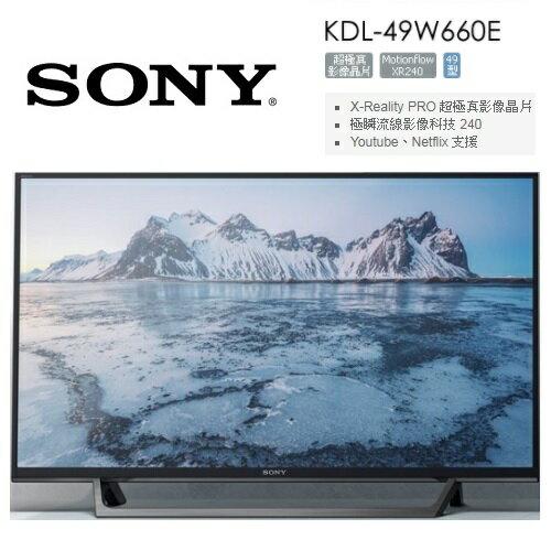 集雅社影音家電旗艦館:SONY49型KDL-49W660EFullHD液晶電視KDL49W660E公司貨可分期