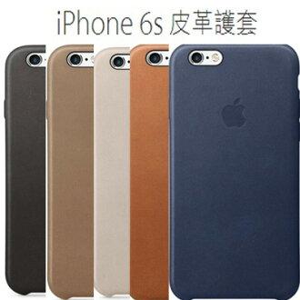 APPLE iPhone 6S 原廠皮革護套 4.7吋 手機保護套 贈螢幕貼+免運費