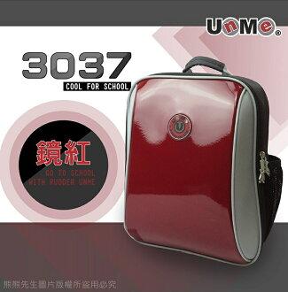 《熊熊先生》UnMe 超輕護脊書包 兒童書包 MIT台灣製造 3037 兒童後背書包 鏡面設計款