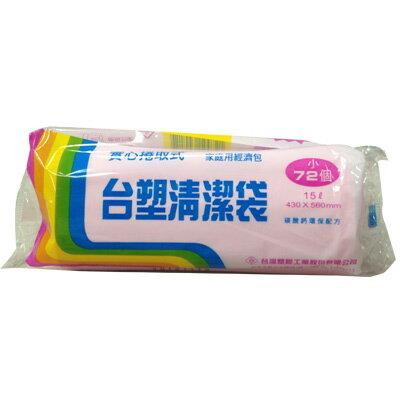【台塑 清潔袋】台塑清潔袋/垃圾袋 15L 小 430×560mm