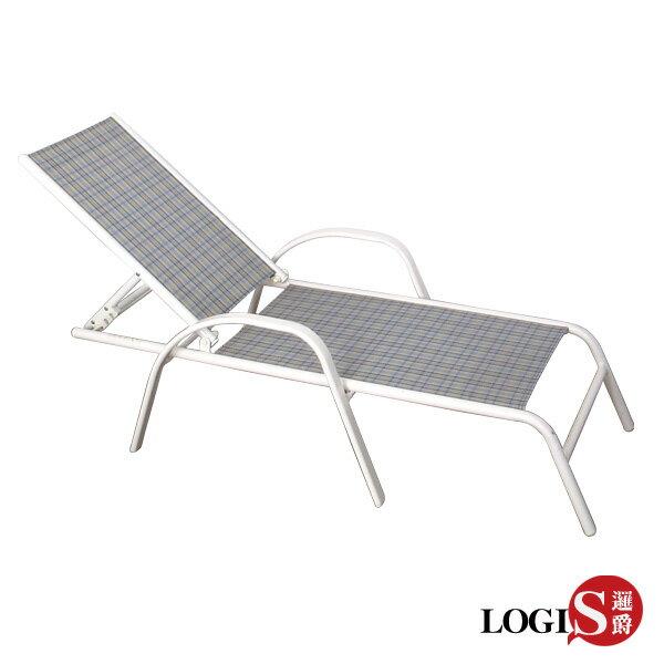 LOGIS邏爵~ ALOHA 海灘坐臥兩用椅/休閒椅/躺椅TA99