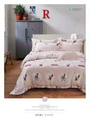 全台破盤價【嫁妝寢具】專櫃TENCEL 頂級100%天絲床包鋪棉兩用被套四件組.特大6×7
