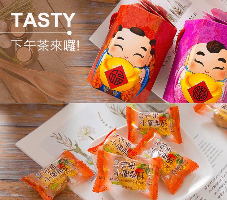 免運~6盒 / 12盒 / 24盒~台灣一口小鳳梨酥禮盒(1盒 / 15個,1個 / 15g) 2