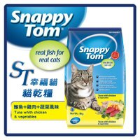 寵物生活-貓飼料推薦ST幸福貓 貓乾糧 鮪魚+雞肉+蔬菜風味 (黃)8kg (A002D08)  好窩生活節。就在力奇寵物網路商店寵物生活-貓飼料推薦