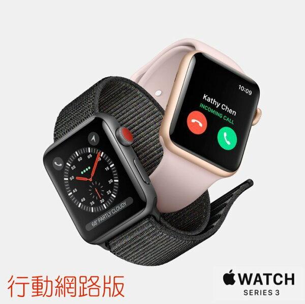 【511開賣】AppleWatchSeries342mmLTE版鋁合金錶身台灣公司貨