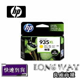 HP 935XL 原廠黃色高容量墨水匣 ( C2P26A ) ( 適用: OfficeJet Pro 6830/6835/6230 ) C2P26AA