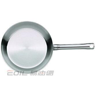 WMF Gourmet Plus 霧面不鏽鋼平底煎鍋 28cm