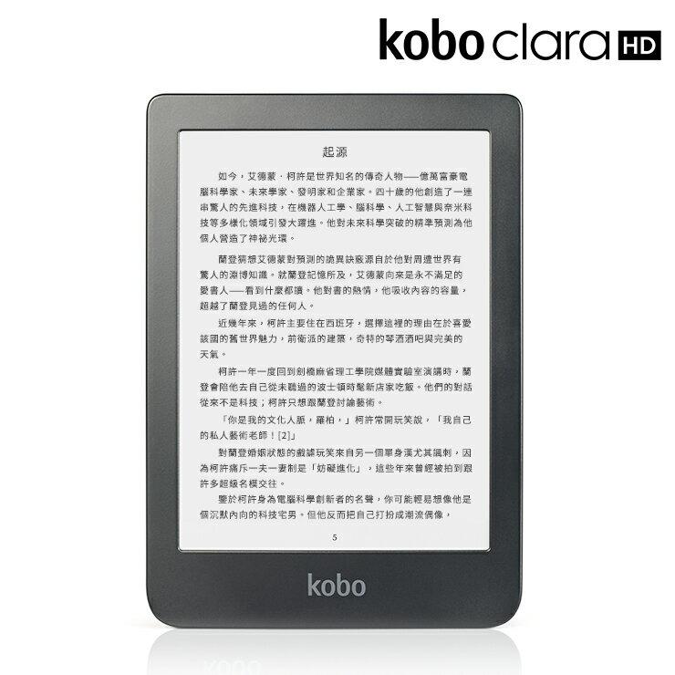 ebooks-reader-kobo clara