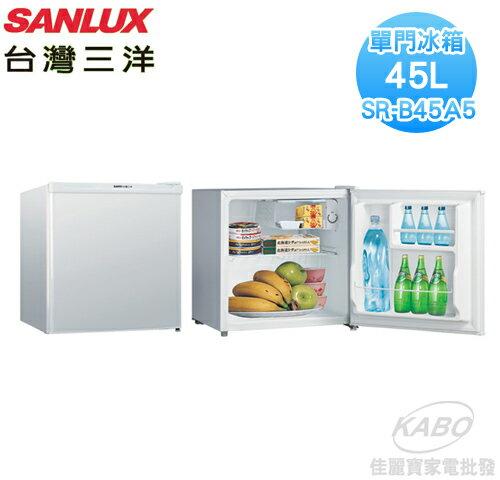 【佳麗寶】-《台灣三洋 / SANLUX 》單門冰箱-45L【SR-B45A5】