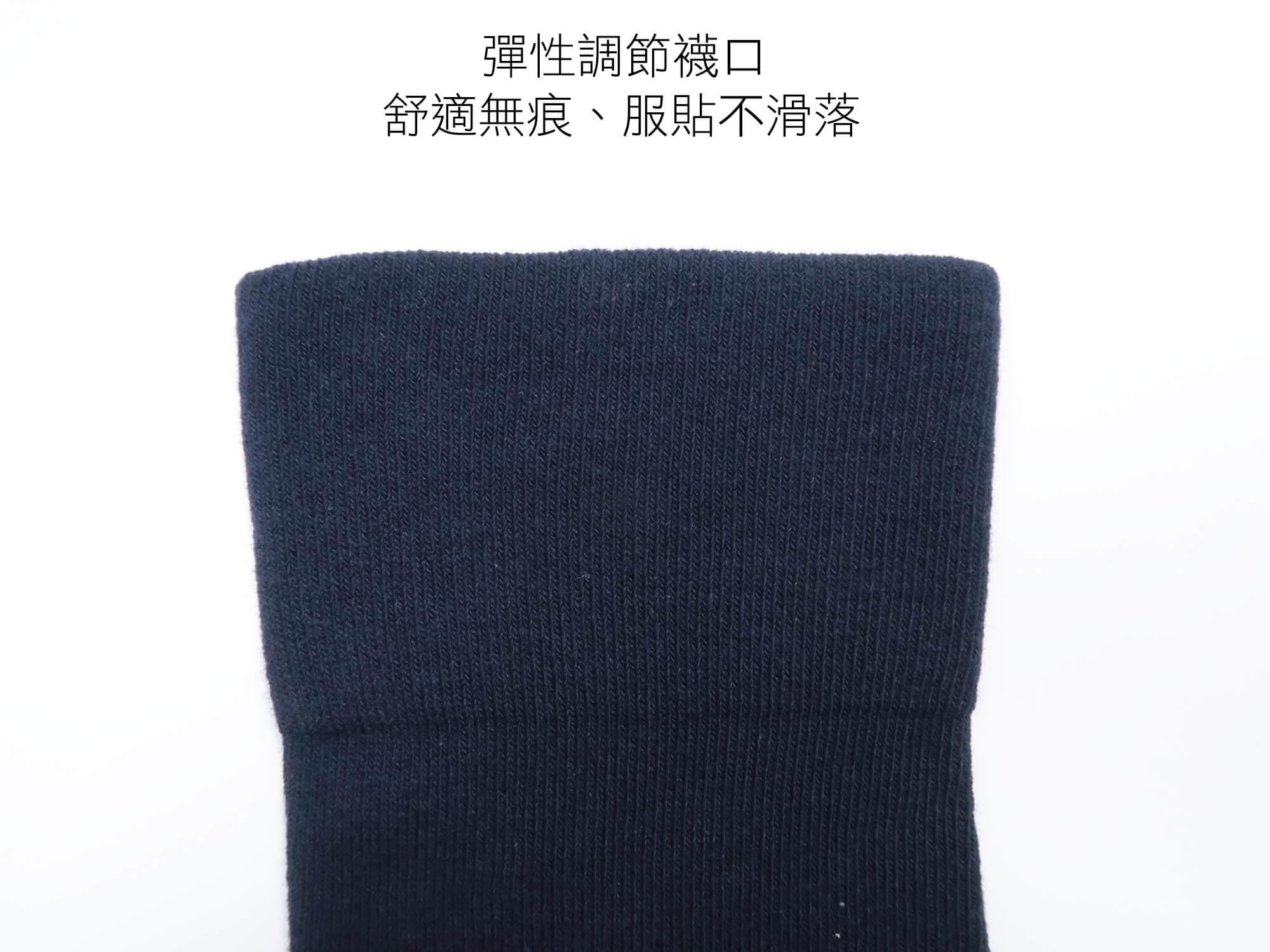 台灣製精梳棉襪 寬口休閒襪 舒適透氣襪子 台灣製造 冬暖夏涼 吸濕 除臭 三合豐(ELF) MADE IN TAIWAN SOCKS COMBED COTTON SOCKS (6416-1)黑色、(6416-2)白色、(6416-3)深灰色、(6416-4)深藍色 尺寸24~26公分 [實體店面保障] sun-e 6