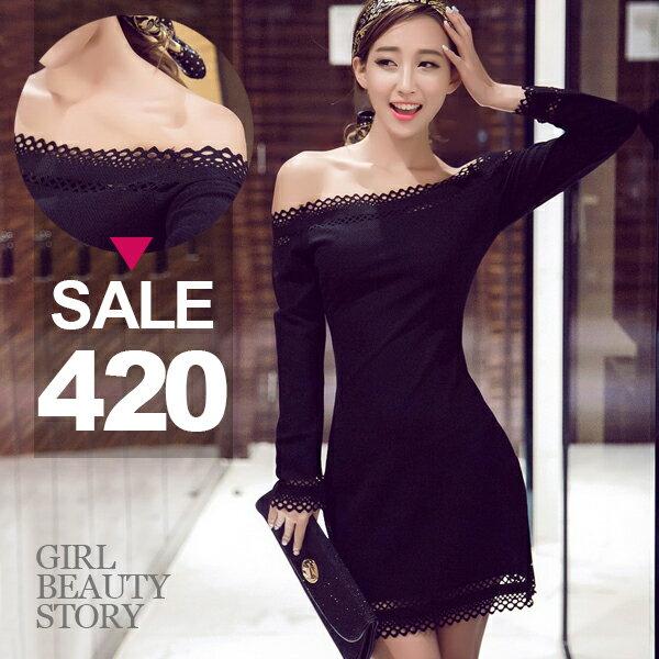 SISI【D6252】性感露肩一字領鏤空雕花長袖修身顯瘦包臀連身裙洋裝
