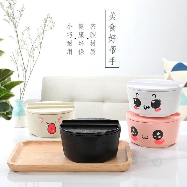 泡面碗帶蓋神器日式單個大號學生宿舍飯【薇格嚴選】