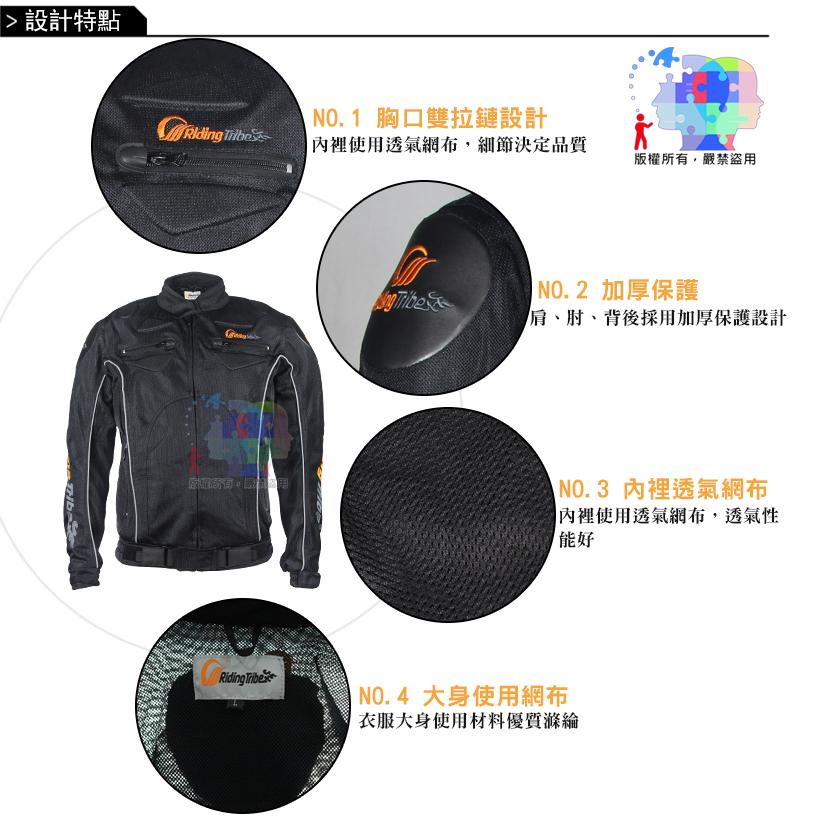 【尋寶趣】夏秋季 防摔衣-黑色(EVA五件護具) 賽車服 重機 機車 丹尼斯可參考 PB-JK-08 2