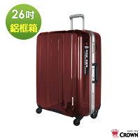 【CROWN皇冠】26吋 LINNER鋁框箱 行李箱/luggage(FI517-珠光酒紅)【威奇包仔通】-威奇包仔通-流行女裝