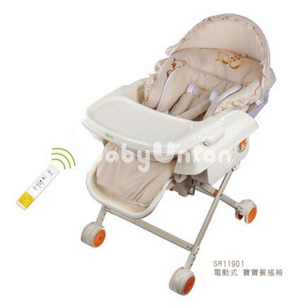ViViBaby - Will 電動餐搖椅 SR11901 (附蚊帳)