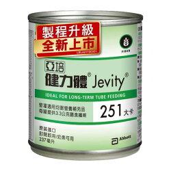 亞培 健力體 237ml 24入/箱◆德瑞健康家◆