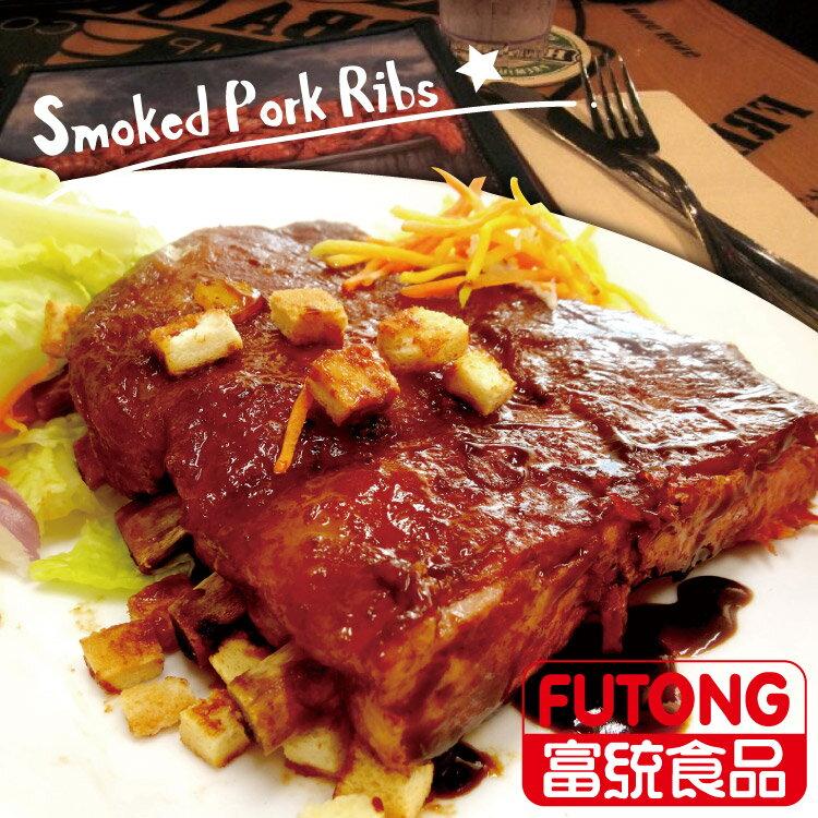 【富統食品】碳烤豬肋排650g 1
