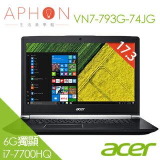 【Aphon生活美學館】ACER VN7-793G-74JG 17.3吋 6G獨顯 筆電(i7-7700HQ/16GB /25G SSD+1TB/GTX 1060-6G)-送HP DJ-2130事務機..