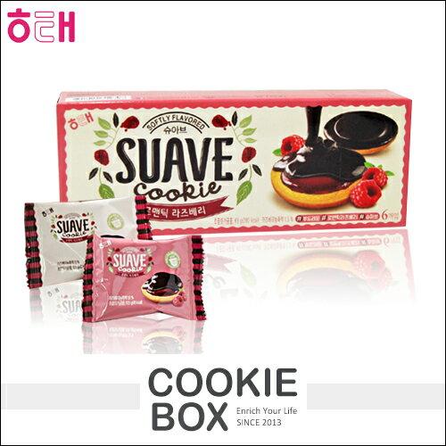 韓國 HAITAI 海太 蔓越莓餅 63g 巧克力 蔓越莓醬 夾心 餅乾 下午茶 點心 辦公室 團購 *餅乾盒子*
