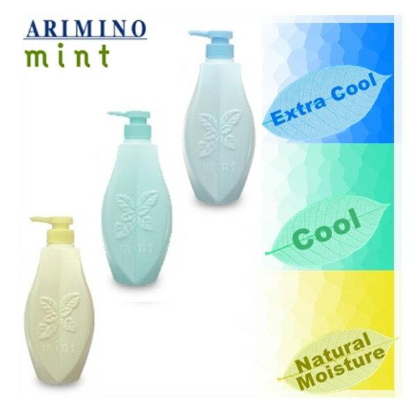 日本 Arimino 愛麗美娜 薄荷髮膜潤髮乳