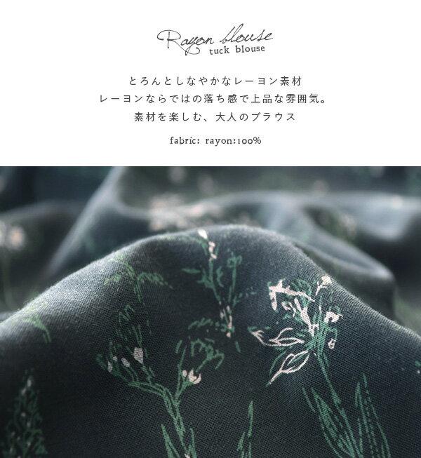 日本e-zakka / 休閒碎花長袖上衣 / 32667-1801213 / 日本必買 代購 / 日本樂天直送(3200) 4
