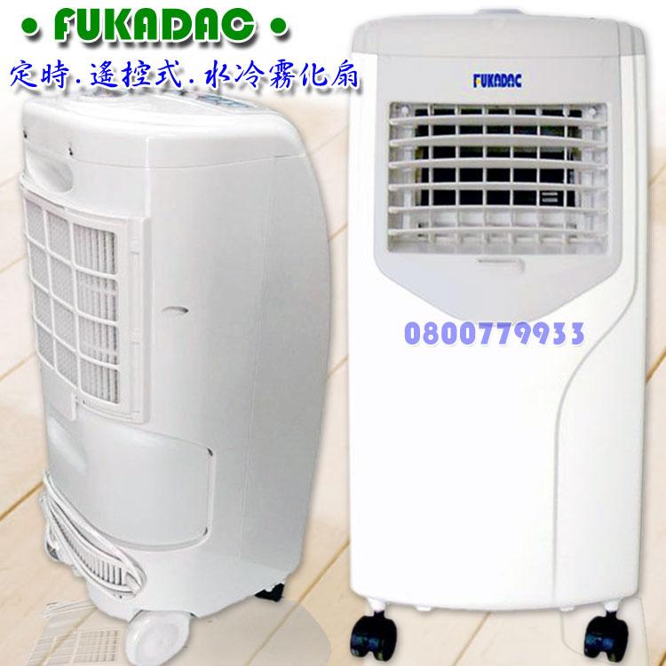 深田定時遙控式霧化扇(FUKADAC-630)【3期0利率】【本島免運】