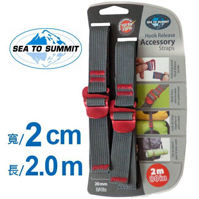 ~~蘋果戶外~~Sea to summit ATDASH202.0 ~寬2cm  長2M~