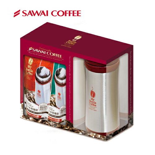 澤井咖啡 SAWAI COFFEE:【澤井咖啡】MyBottle咖啡禮盒★211前下單完款,保証年前到貨