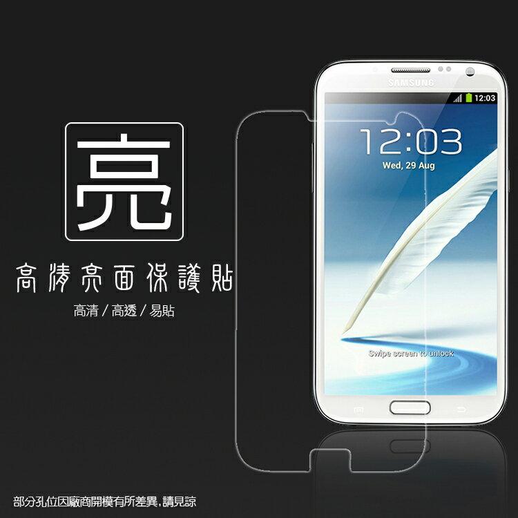 亮面螢幕保護貼 SAMSUNG 三星 GALAXY Note 2 N7100 保護貼 亮貼 亮面貼