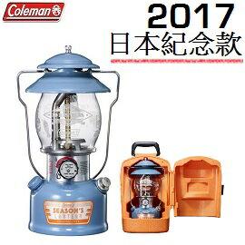 [ Coleman ] 2017日本紀念款氣化燈 / 年度紀念 汽化燈 / 200B / 公司貨 CM-31237