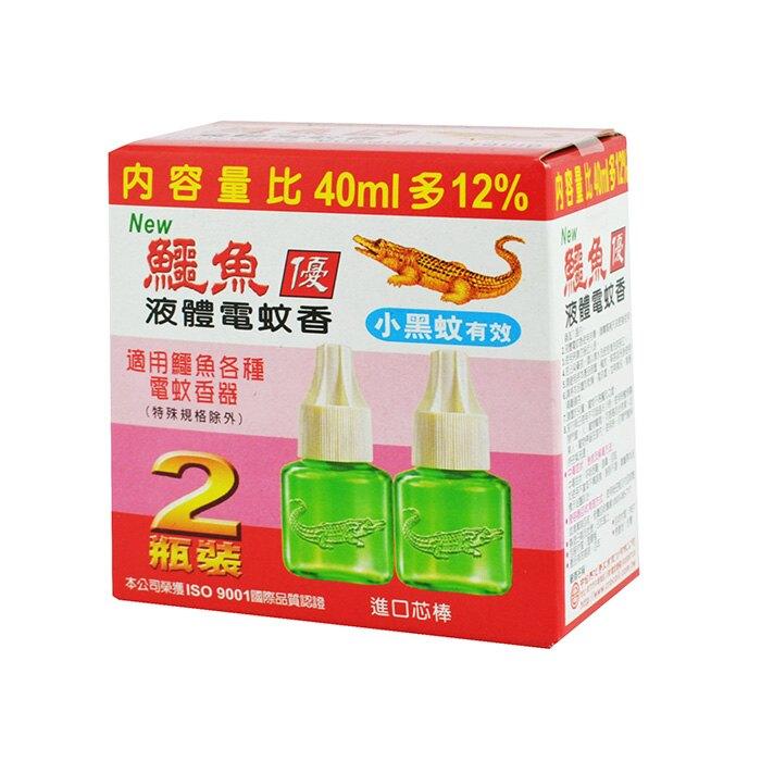 鱷魚優液體蚊香補充液 46ml (2入裝) 驅蚊 防蚊子咬 防蟲 驅蟲 室內 戶外 露營 除蚊