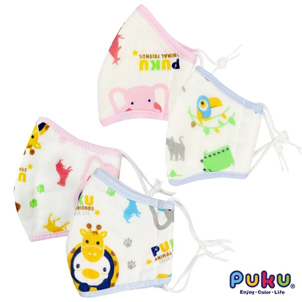PUKU 藍色企鵝 防護安全口罩 (藍色 / 粉色) 兒童口罩 寶寶口罩 26501 0
