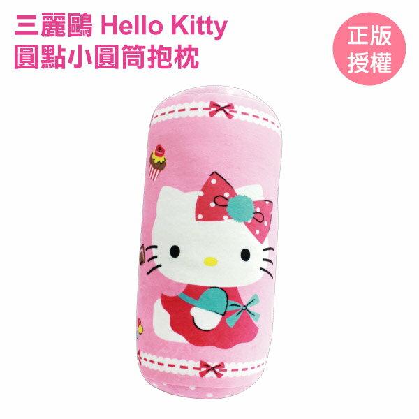 Hello kitty 下午茶圓點小圓筒抱枕 sanrio 三麗鷗〔蕾寶〕