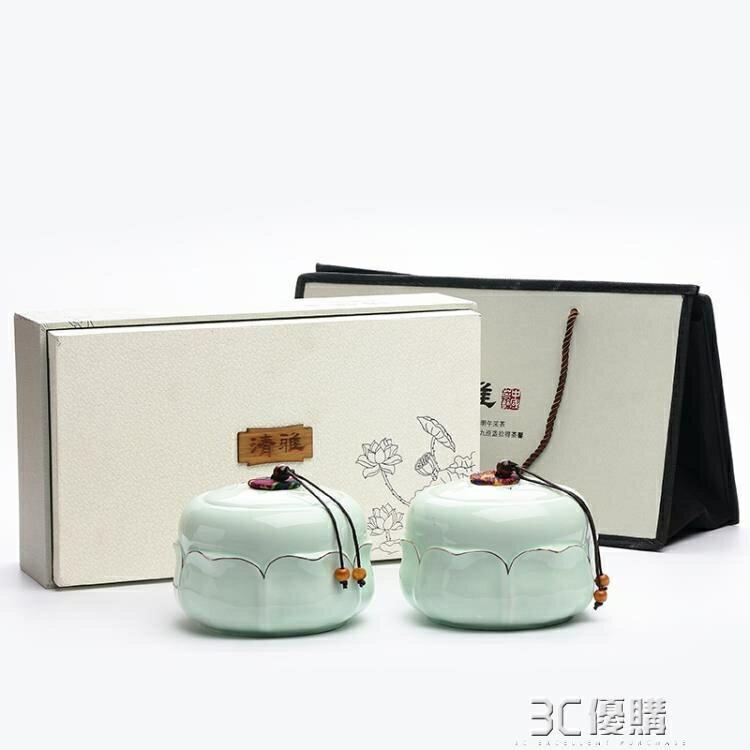 儲茶罐 茶葉包裝禮盒空新款通用半斤綠茶紅茶葉罐陶瓷中號密封罐雙罐