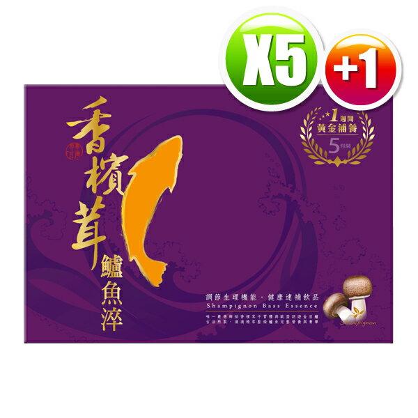 樂活香檳茸鱸魚淬(60mlx5入)x6
