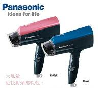 Panasonic 國際牌商品推薦Panasonic 國際牌負離子吹風機 EH-NE57 **免運費**