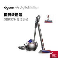 戴森Dyson圓筒吸塵器推薦到【限時優惠】dyson 戴森 V4 digital Fluffy CY29圓筒式吸塵器(藍色)就在恆隆行戴森專賣店推薦戴森Dyson圓筒吸塵器