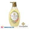 Cocopalm 柔潤修補護髮素600mL 潤絲護髮乳 日本製