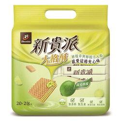 新貴派大格酥陽光檸檬量販包356g【愛買】