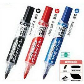 飛龍PENTEL EMWL5BF 後壓式彈力白板筆 (中~粗字) / EMWL5SBF 後壓式彈力白板筆 (細~中字)