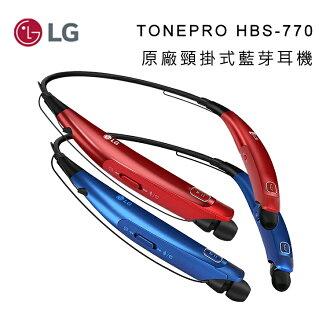 【原廠公司貨】 LG TONE PRO HBS-770 原廠頸掛式藍芽耳機 Apt-X☆多點配對☆來電震動☆吸鐵式收納入耳耳機~