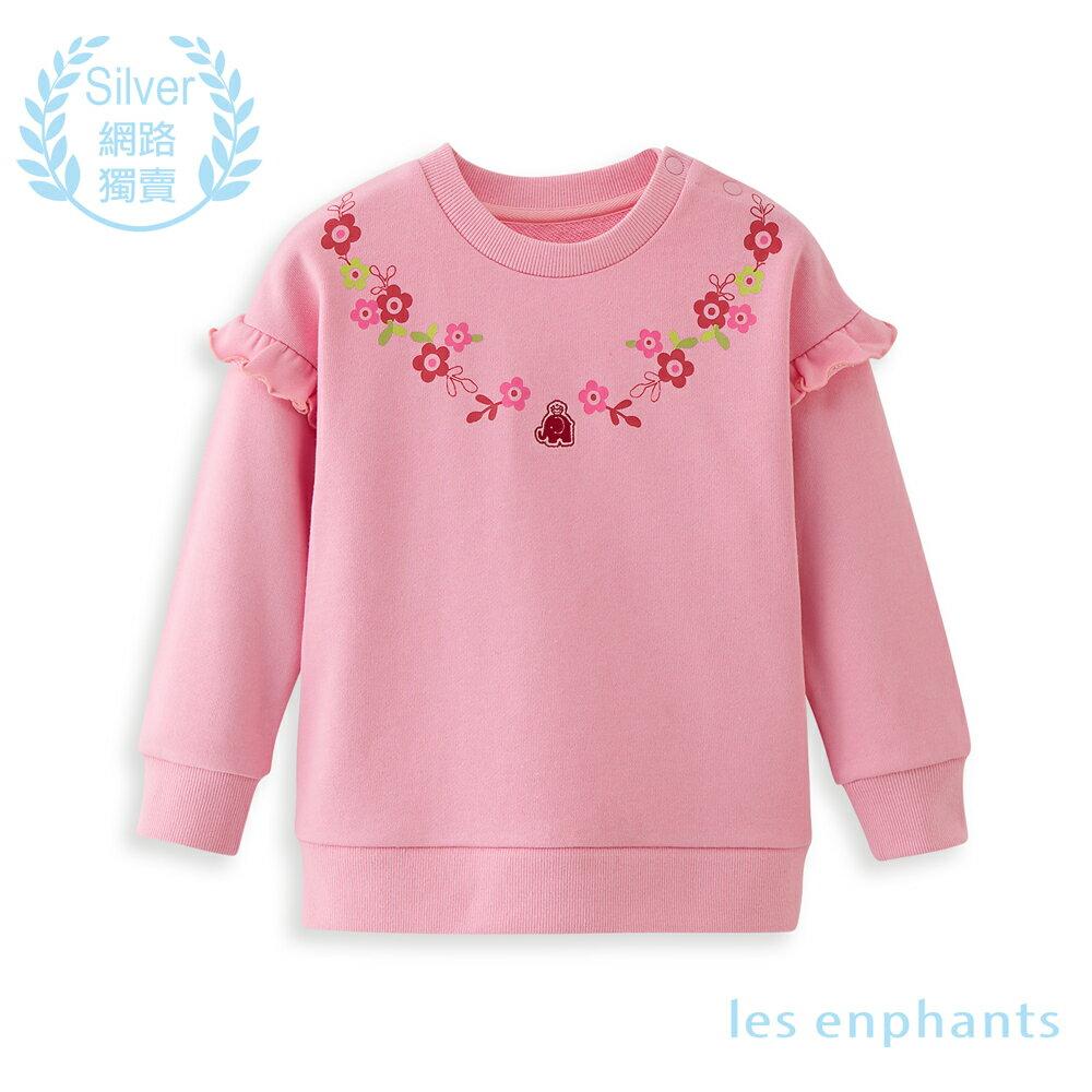 les enphants 嬰幼兒針織服裝-粉紅 - 限時優惠好康折扣