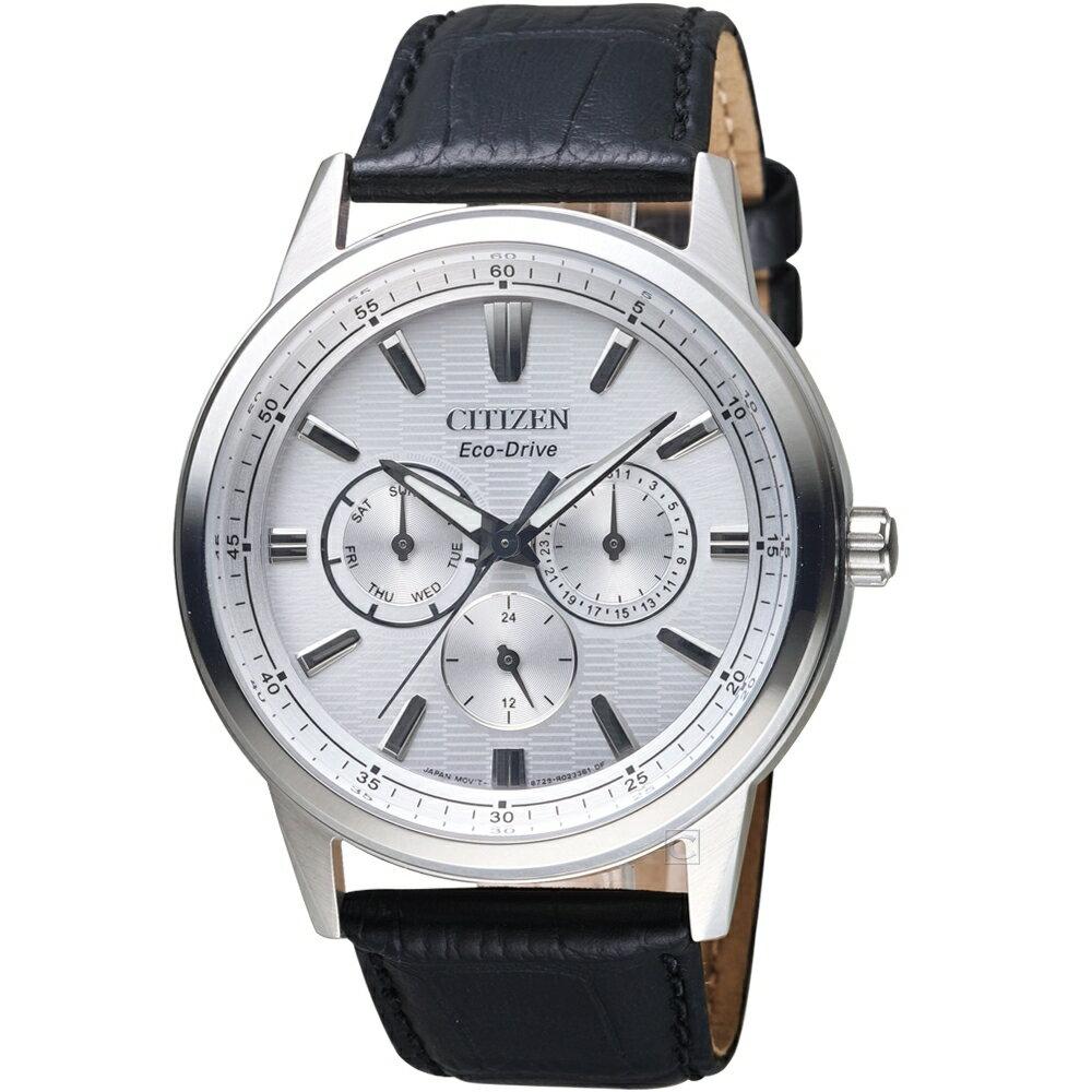 寶時鐘錶 CITIZEN星辰GENT'S引領時刻光動能腕錶   BU2071-01A
