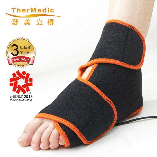 【舒美立得】深層遠紅外線醫療級護踝 熱敷+冷敷(PW170) 2
