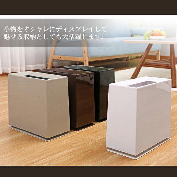 天空樹生活館:日系質感雙層夾縫垃圾桶【天空樹生活館】