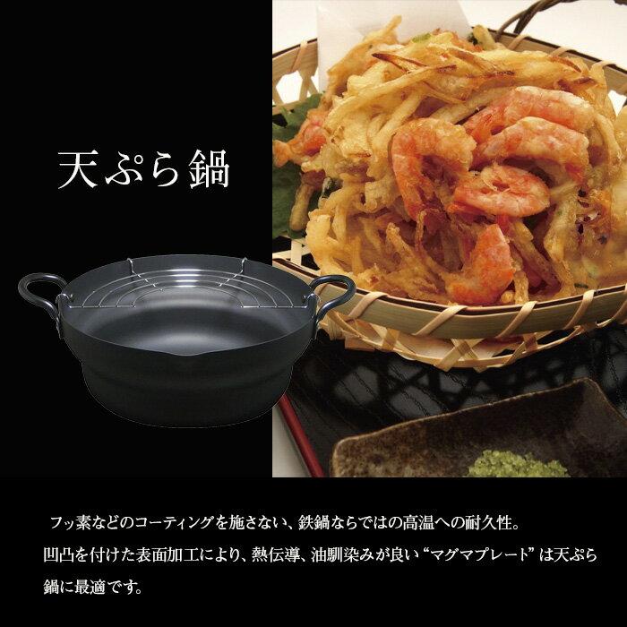 日本製/匠TAKUMI JAPAN鐵鍋/IH對應/鐵製天婦羅鍋/24cm-日本必買(3780*1.1)|件件含運|日本樂天熱銷Top|日本空運直送|日本樂天代購