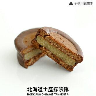【國際冷藏】「日本直送美食」[六花亭] 巧克力栗子小蛋糕 (6個入) ~ 北海道土產探險隊~ 1