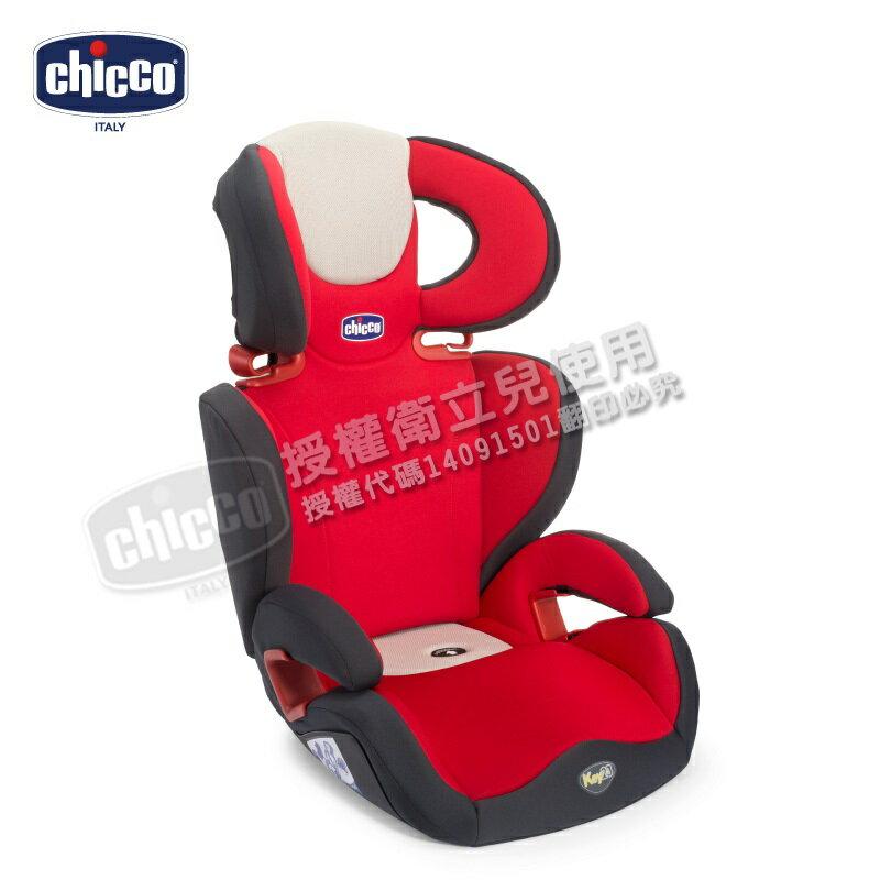 Chicco Key 2-3安全汽座/汽車安全座椅-亮紅 贈豪華車用腳踢墊★衛立兒生活館★